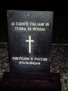 Военнопленным итальянцам